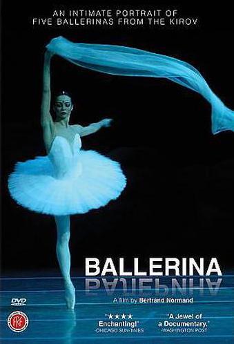 Stream Your Education Online: Ballerina