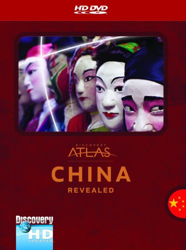 Stream Your Education Online: Discovery Atlas: China Revealed