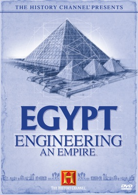 Streaming Your Education Online: Egypt Engineering an Empire
